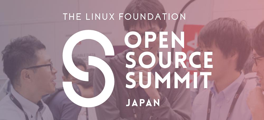 Open Source Summit Japan 2020